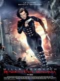 Resident Evil 5: Venganza - 2012