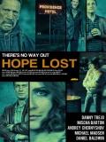 Hope Lost - 2015