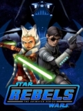 Star Wars Rebels Serie