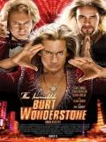 El Increíble Burt Wonderstone - 2013