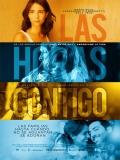 Las Horas Contigo - 2014