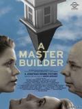 A Master Builder - 2013