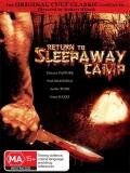 Return To Sleepaway Camp - 2008
