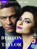 Burton And Taylor - 2013