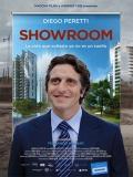 Showroom - 2014