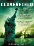 Cloverfield (Monstruoso) - 2008
