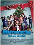 La Herencia - 2015