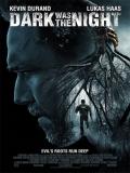 Dark Was The Night - 2014