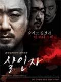 Sal In Ja (Murderer) - 2014