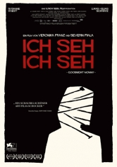 Ich Seh, Ich Seh (Goodnight Mommy) (2014)