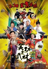 Princess And The Seven Kung Fu Masters poster