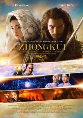 Zhong Kui Fu Mo: Xue Yao Mo Ling (2015)