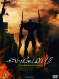 Evangelion: 1.11 You Are (Not) Alone - 2007