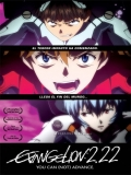 Evangelion 2.22 You Can (Not) Advance - 2009