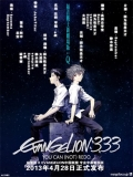Evangelion: 3.33 You Can (Not) Redo - 2012