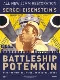 Bronenosets Potyomkin (El Acorazado Potemkin) - 1925