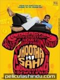 Jhootha Hi Sahi - 2010