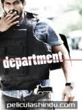 Department - 2012