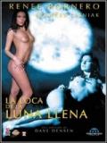 La Loca De La Luna Llena - 2014