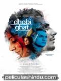 Dhobi Ghat - 2010