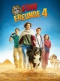 Fünf Freunde 4 :Los Cinco Y El Secreto De La Pirámide - 2015