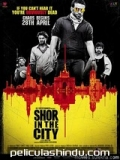 Shor In The City - 2011