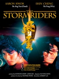 Fung Wan: Hung Ba Tin Ha (The Storm Riders) - 1998