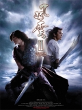 Fung Wan II (The Storm Warriors) - 2009