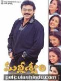 Malliswari - 2004