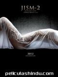 Jlsm 2: Cuerpo Del Deseo 2 - 2012