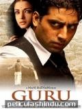 Guru - 2007