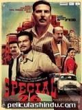 Special 26 - 2013