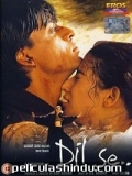 Dil Se.. (from The Heart) - 1998