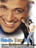 Hadh Kar Di Aapne - 2000