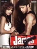 James - 2005