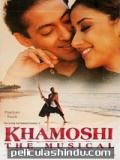 Khamoshi: The Musical - 1996