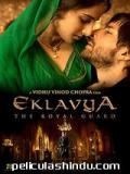 Eklavya - 2007