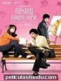 Aashiq Banaya Aapne - 2005