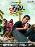 Traffic Signal - 2007