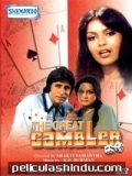 The Great Gambler - 1979