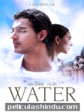 Water - 2005
