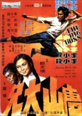 Kárate A Muerte En Bangkok (1971)
