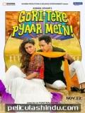 Gori Tere Pyaar Mein - 2013