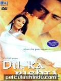 Dil Ka Rishta - 2003