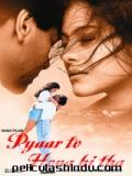 Pyaar To Hona Hi Tha - 1998