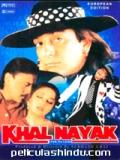 Khalnayak - 1993
