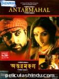 Antarmahal - 2005