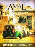 Amal - 2007
