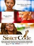Sister Code - 2015