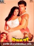 Baazi - 1995